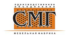 Мебельная фабрика СМГ
