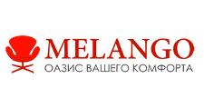 Салон мебели «MELANGO», г. Москва