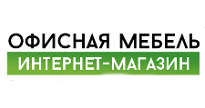 Интернет-магазин «Офисная мебель», г. Краснодар