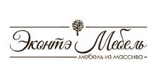 Изготовление мебели на заказ «ЭКОнтэМЕБЕЛЬ», г. Калуга