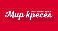 Интернет-магазин «Мир кресел», г. Челябинск