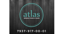 Мебельная фабрика «АТЛАС», г. Кузнецк