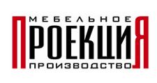 Салон мебели «ПроекциЯ», г. Кострома