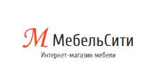 Интернет-магазин «МебельСити», г. Новосибирск