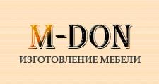 Изготовление мебели на заказ «M-DON»