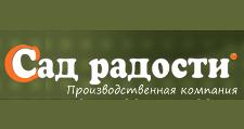 Салон мебели «Сад радости», г. Волгоград