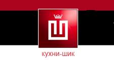 Изготовление мебели на заказ «Кухни-Шик», г. Калуга