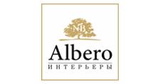 Изготовление мебели на заказ «Albero Интерьеры», г. Тверь