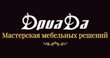 Изготовление мебели на заказ «ДриаДа», г. Саранск