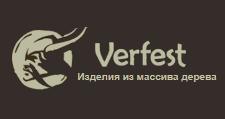 Оптовый поставщик комплектующих «Verfest», г. Екатеринбург