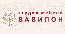 Салон мебели «Вавилон», г. Кострома