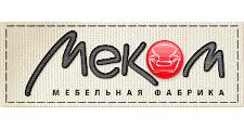 Салон мебели «Меком», г. Ижевск
