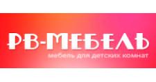 Изготовление мебели на заказ «РВ-Мебель», г. Жуково (поселок)