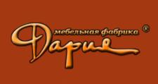 Мебельная фабрика «Дария»