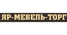Интернет-магазин «Яр-Мебель-торг», г. Ярославль