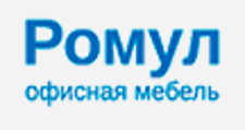 Салон мебели «Ромул», г. Хабаровск