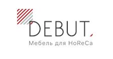 Мебельная фабрика «Дебют»