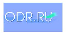 Интернет-магазин «ODR.RU», г. Москва