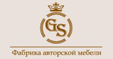 Мебельная фабрика «Фабрика авторской мебели GS», г. Санкт-Петербург