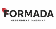 Мебельная фабрика «Формада», г. Волгоград