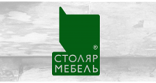 Салон мебели «Столяр-Мебель», г. Киров