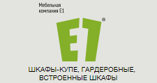 Мебельный магазин «Е1», г. Бийск