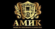 Мебельная фабрика «Амик»