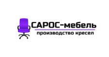 Изготовление мебели на заказ «Сарос», г. Красногорск
