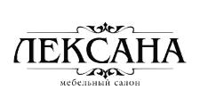 Салон мебели «Лексана», г. Смоленск