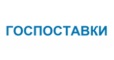 Интернет-магазин «Госпоставки», г. Хабаровск