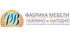 Изготовление мебели на заказ «Фабрика мебели-РВ», г. Челябинск