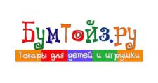 Интернет-магазин «Бумтойз.ру», г. Краснодар