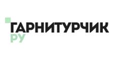 Интернет-магазин «ГАРНИТУРЧИК РУ»