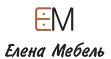 Салон мебели «Елена», г. Киселевск