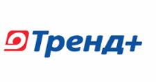 Розничный поставщик комплектующих «Тренд+», г. Екатеринбург