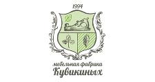 Оптовый поставщик комплектующих «Мебельная фабрика Кувикиных», г. Новосибирск