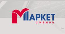 Розничный поставщик комплектующих «МАРКЕТ», г. Новосибирск