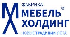 Мебельная фабрика «Мебель Холдинг», г. Богослово