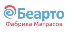 Мебельная фабрика «Беарто», г. Симферополь