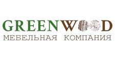 Изготовление мебели на заказ «Greenwood», г. Сургут