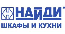 Салон мебели «Найди», г. Ижевск