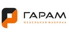 Салон мебели «ГаРам», г. Челябинск