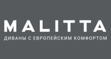 Мебельная фабрика «Malitta», г. Прокопьевск