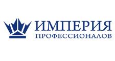 Салон мебели «Империя профессионалов», г. Ульяновск