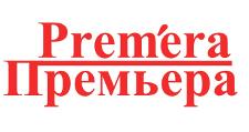 Мебельная фабрика «Премьера», г. Екатеринбург