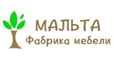 Мебельная фабрика «Мальта»