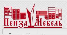 Интернет-магазин «Пенза-Мебель», г. Пенза