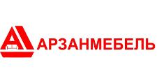 Салон мебели «АрзанМебель», г. Уфа