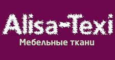 Оптовый поставщик комплектующих «Alisa-Texi», г. Москва