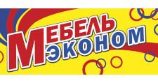 Мебельная фабрика «Мебель Эконом», г. Чайковский
